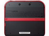 Nintendo 2DS - Crimson Red - Back