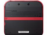 Nintendo 2DS - Crimson Red - Back