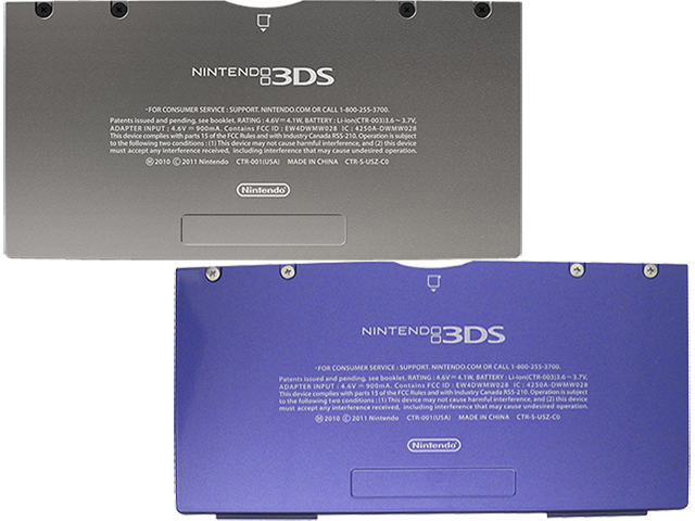 Battery Cover Kit - Nintendo 3DS - Multicolor