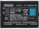 Battery Pack - Nintendo 3DS