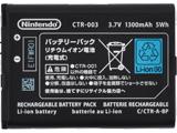 Battery Pack - Nintendo 3DS
