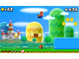 Screenshot - New Super Mario Bros. 2