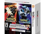 Pokemon Ultra Sun + Ultra Moon Veteran Trainer's Dual Pack Box Art