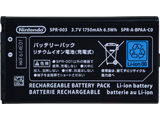 Battery Pack - Nintendo 3DS XL