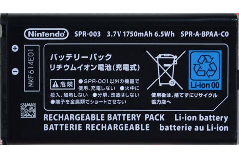 Battery Pack - Nintendo 3DS XL