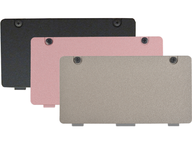 Battery Cover Kit - Nintendo DSi XL - Multicolor