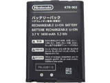 Battery Pack - New Nintendo 3DS