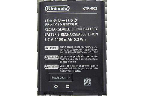 Battery Pack - New Nintendo 3DS