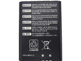 Battery Pack - New Nintendo 3DS - Back