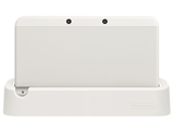 Charging Cradle - New Nintendo 3DS - White + System