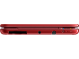 New Nintendo 3DS XL - New Red - Closed - Side