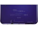 Battery Cover Kit - New Nintendo 3DS XL - New Galaxy