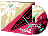 Xenoblade Chronicles 2 Special Edition Soundtrack CD