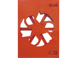 Game Disc Case - Wii - Red - Closed