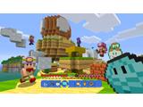 Screenshot - Minecraft for Wii U