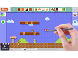 Screenshot - Super Mario Maker (Wii U)