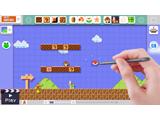 Screenshot - Super Mario Maker (Wii U)
