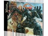 Xenoblade Chronicles X Art Book