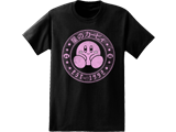 T-Shirt - Kirby - Est. 1992 - Black - Front
