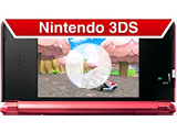 Video Preview - Mario Kart 7 Trailer